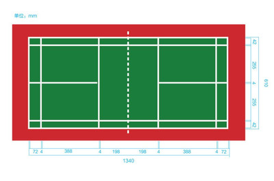 Outdoor anti-slip badminton Court